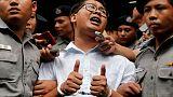 محكمة في ميانمار تنظر في طعن على الحكم الصادر بحق صحفيين من رويترز
