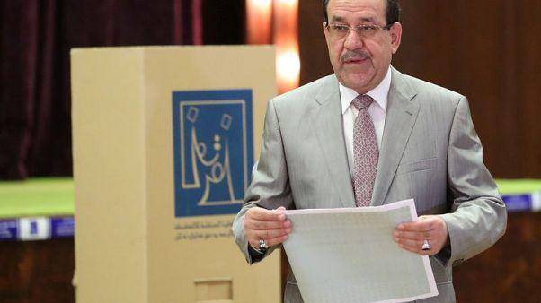 Bahrain summons Iraqi diplomat over criticism from ex-PM Maliki