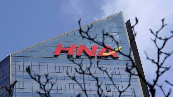 HNA Technology says in preliminary talks to sell Ingram Micro
