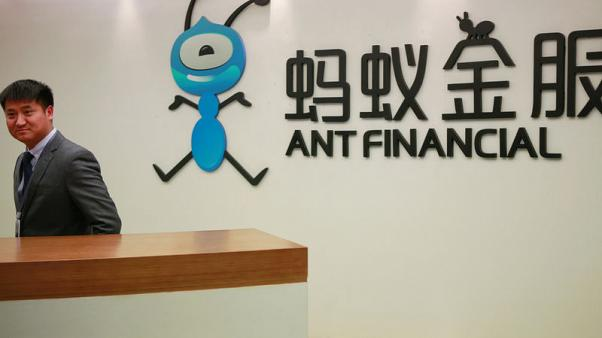Ant Financial in talks to buy UK payments firm WorldFirst - Sky News