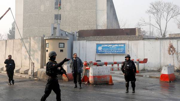 Attack on government building in Afghan capital leaves 43 dead - official