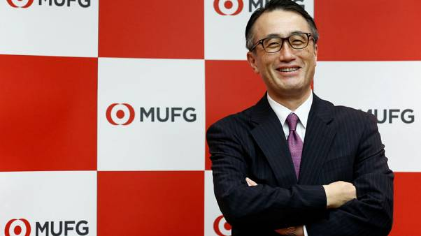 Japan's MUFG to promote bank unit chief Mike to president - source