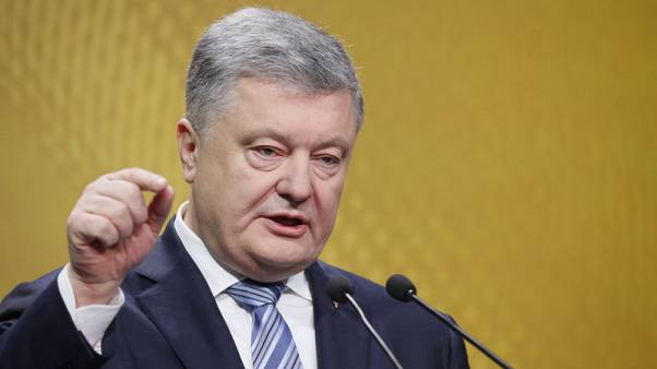Martial law expires in Ukraine