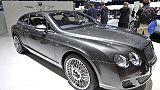 Sequestrata in dogana Bentley di Iannone