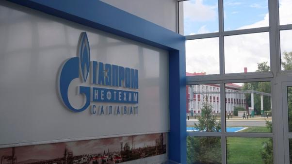 Russia's Gazprom Neft says its plans are resistant to low oil prices
