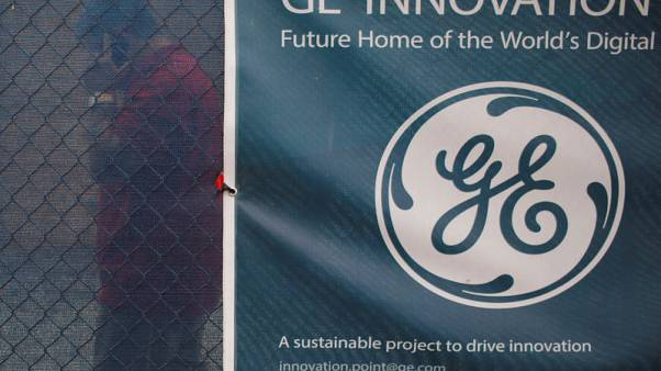 GE drags premier U.S. corporate debt, which posts worst year since 2008
