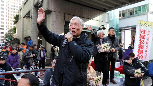"""الآلاف يتظاهرون ضد الصين في هونج كونج رفضا """"للقمع"""""""