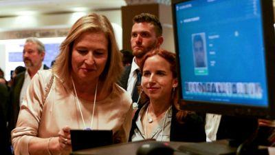 La députée israélienne Tzipi Livni le 20 mai 2017 à Shuneh, en Jordanie