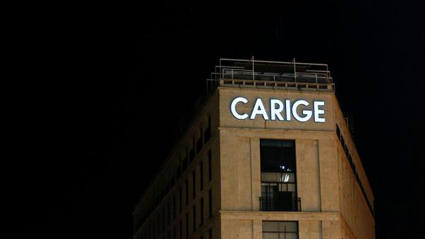 ECB appoints administrators to manage troubled Banca Carige