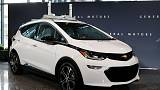 GM hit 200,000 U.S. electric vehicles sold in 2018 - source
