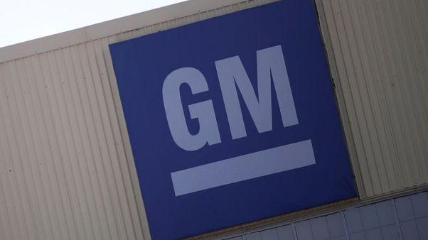 تراجع مبيعات جنرال موتورز من السيارات الجديدة 2.7% في الربع4