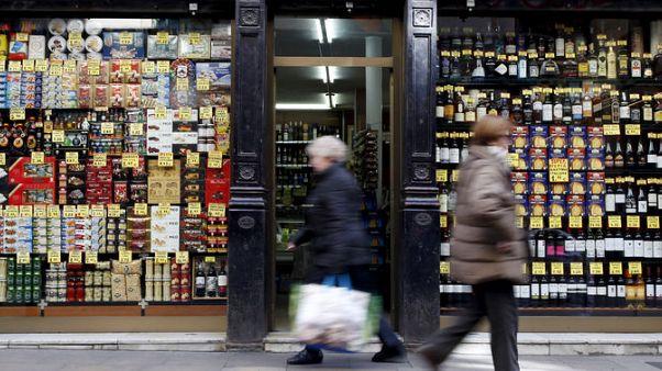 تضخم منطقة اليورو يتباطأ بأكثر من المتوقع مع انخفاض أسعار الطاقة