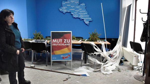 انفجار يستهدف مكتب حزب (البديل من أجل ألمانيا) اليميني المتطرف في ساكسونيا