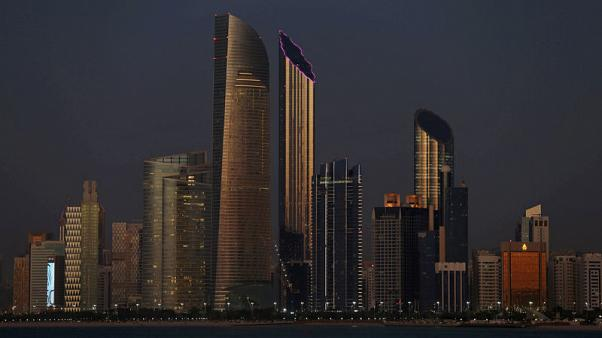 UAE bank bailout signals sector restructuring, mergers
