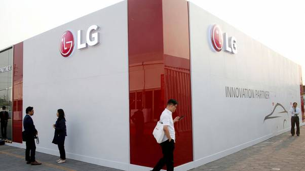 LG Elec sees 80 percent drop in fourth quarter profit; analysts point to thinning TV margins