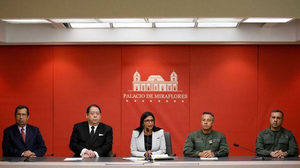 U.S. sanctions Venezuelan insiders for currency scheme