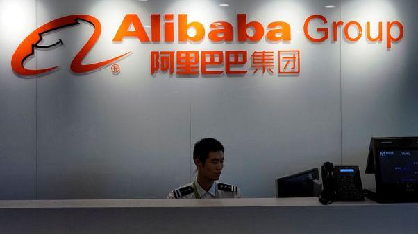 Alibaba buys German data analysis start-up - Handelsblatt