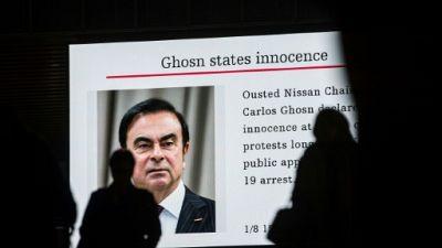 Carlos Ghosn pendant un programme d'information à Tokyo le 8 janvier 2019