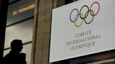 Logo du CIO au siège de l'instance internationale à Lausanne