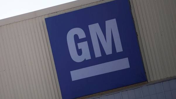 GM gives strong 2019 earnings forecast, shares jump 8 percent