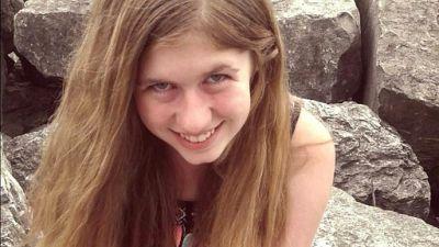 Etats-Unis: une adolescente de 13 ans s'évade après 88 jours aux mains du tueur de ses parents