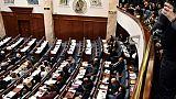 Changement de nom: accord historique du Parlement en Macédoine