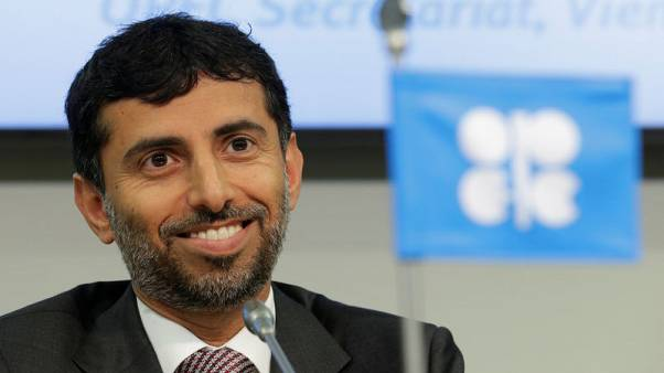 OPEC is not the enemy of the U.S., UAE minister says