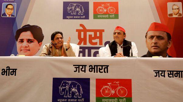 حزبان متنافسان في ولاية هندية يعتزمان تشكيل تحالف لمحاولة التغلب على الحزب الحاكم