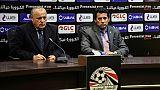 CAN-2019: l'Egypte lance officiellement les préparatifs