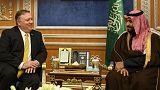 بومبيو: زعماء السعودية أكدوا أن المسؤولين عن قتل خاشقجي سيحاسبون