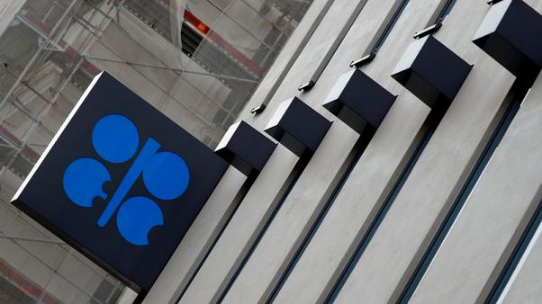 OPEC+ ministerial meetings proposed for April 17-18 - source
