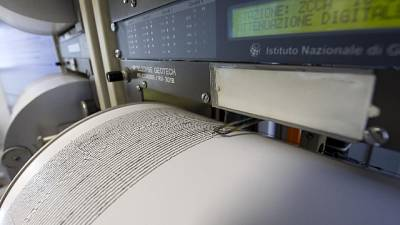 Terremoto magnitudo 4.6 su costa Romagna