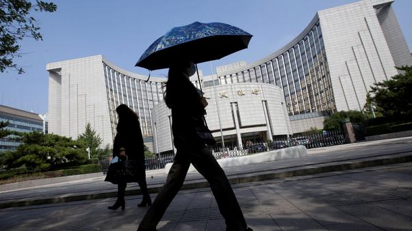 Exclusive: Bank of China offers Sri Lanka $300 million loan, option to raise to $1 billion - source