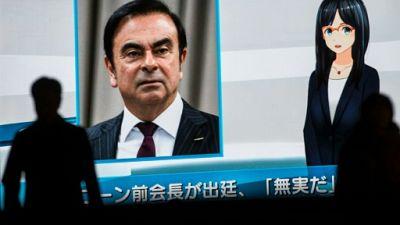 Carlos Ghosn: le tribunal rejette la demande de libération sous caution