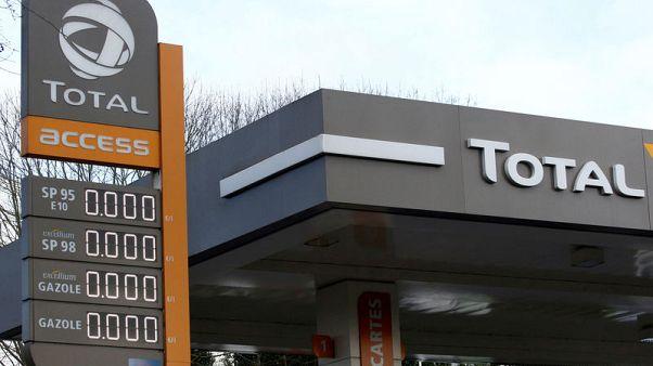 Chevron, Total and Reliance join oil blockchain platform Vakt
