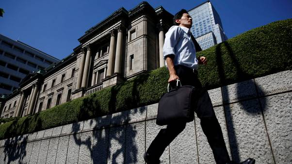 BOJ to cut price forecasts, keep rosy economic view - sources