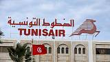 الخطوط التونسية تتوقع اضطرابات في الحركة الجوية الخميس بسبب إضراب