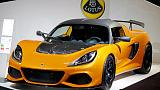 Exclusive - British Lotus cars to be 'Made in China' at new Geely plant - documents