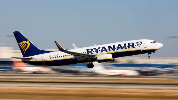 Ryanair blames overcapacity for latest profit warning