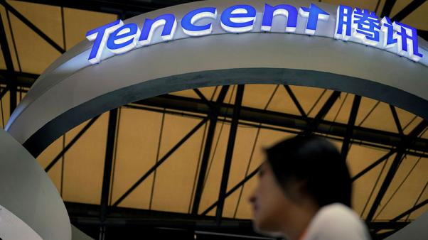 Tencent weighing bid for holding company behind Korea's Nexon - sources