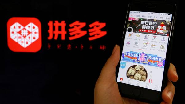 China's Pinduoduo reports theft of online discount vouchers to police