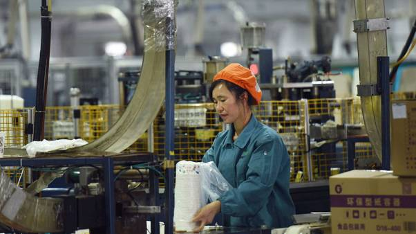 China has ample room for macro policy support: stats bureau chief