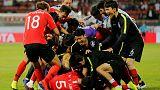 منتخب البحرين المكافح يودع كأس آسيا على يد كوريا الجنوبية