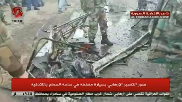 Car bomb kills one, injures 14 in Syria - state media