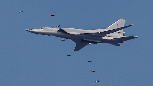 Nuclear-capable Russian bomber crashes amid snowstorm - Defence Ministry