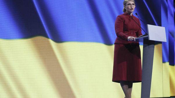 Ukraine opposition leader Tymoshenko launches presidential bid as polarizing frontrunner
