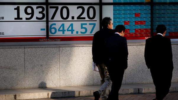 المؤشر نيكي ينخفض 0.82% في بداية تعاملات طوكيو