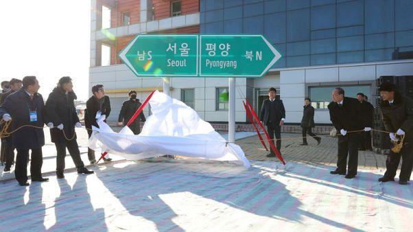 """مجموعة: كوريا الجنوبية """"انتقائية"""" في تنفيذ العقوبات على الشمال"""