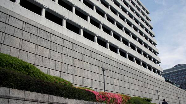 بنك اليابان المركزي يُبقي سياسته النقدية مستقرة ويخفض توقعاته للتضخم