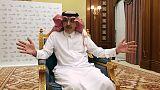 وزير المالية لسي.إن.بي.سي: السعودية تدرس سندات مقومة باليورو